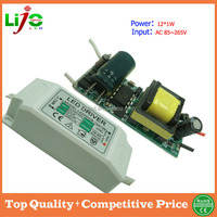 2015 hot sale 12w constant current 300ma ac85~265V led driver with plastic cover for all kind of led light