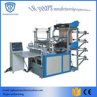 Hot sale ruian bottom sealing cold cutting plastic bag making machine, plastic flat bag making machine