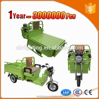 electric pedal assist tricycle electric cargo