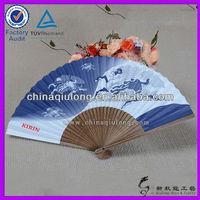 Bamboo Made Handicrafts Japanese Products Paper Fans