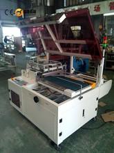CHY-4550ALA17 automatic L sealer
