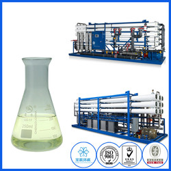 high effective concentrated antiscalant for RO system