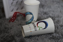 Custom logo printed cold paper cup/Disposable high quality paper cups for cold and hot drinks /cold paper cup with handle