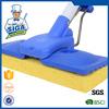 Mr.SIGA Telescopic Handle Superdry Cellulose Mop