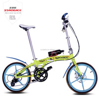 Cheap Steel Frame Folding Bike,7 Speed Foldable Bicycle/Bikes from China