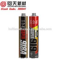 Huitian 919 eyelash extension glue