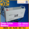 factory quality 1ah~250ah deep cycle battery ,most popular 12v 150ah deep cycle battery