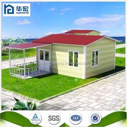 2015 New Technology Fast Assembling prefabricated summer house