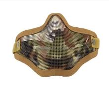 Two belt version V1 Tactical Hunting Paintball Gear Half Facial mask masks