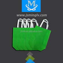 2015 top sale coloful non woven shopping bag