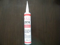Polyurethane sealant for concrete joints
