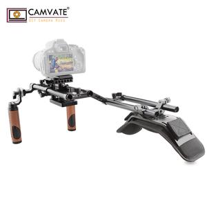 CAMVATE 최고의 저렴한 dslr 카메라 안정제 어깨 조작 손잡이 지원 키트