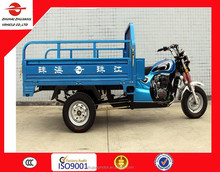 150cc Three Wheel Motorcycle / 2015 New Model Motor Tricycle For Passengers