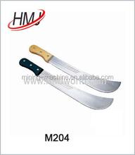 Blade Knife