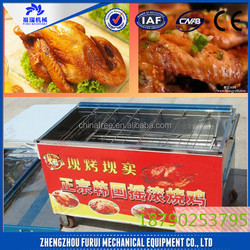 Environment friendly chicken rotary grill with no smoke
