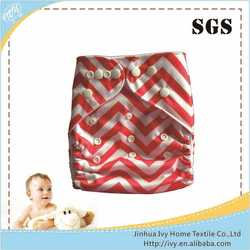 cheaper baby cloth nappy diaper baby diapers in bales germany