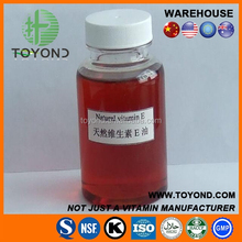 supplement vitamin e USP standard made in China