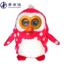 children electronic smart china factory toys hibou pet