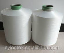 Polyester UV protection draw textured yarn DTY yarn for anti UV fabric