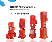 High flow electric centrifugal water pump for fire hydrant XBD