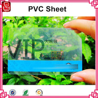 Transparent PVC rigid blank sheet for business card ID cards