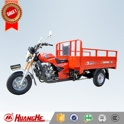 cheap 150cc/200cc China motorcycle three wheel for sale