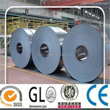 resonable and best price cold rolled steel coil