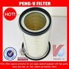 /p-detail/600-181-6540-4129907-excavadora-partes-del-filtro-300005315859.html
