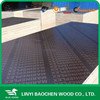 warehouse construction materials /12mm,15mm.18mm,21mm black film faced plywood with logo/construction materials
