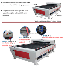 AOL1325 1300*2500 150w wood\/leather\/glass\/sheet metal laser cutting machine