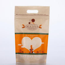 Cheap latest cement packing brown kraft paper bag