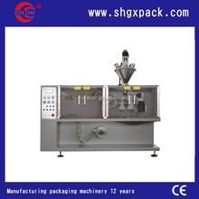 Automatic sachets bagging machine oil, powder bagging machine