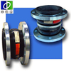 carbon steel dn50 rubber expansion joint