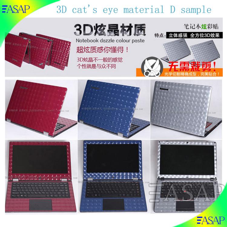 変なビニールラップトップスキンステッカー、 ノートパソコン本体カバー皮、 ラップトップの保護皮のステッカー