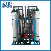 ZHP-PW-1000 volcanic mineral water