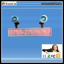 "CE RoHS P5-12x70 (2.4""x13.8"" inch) car LED rear window displays"