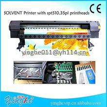 high quality China spare for digital printer