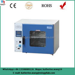China best seller laboratory drying equipment aboard