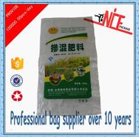 25kg bulk fertilizer bag made by China manufacturer for 2015
