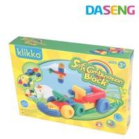 children soft plastic birds toy blocks