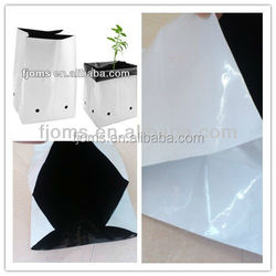 Strong and durable garden grow bags with factory price