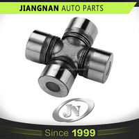 Electronic 21211-2202025 universal joint