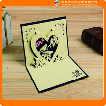 Square design 2 fold greeting cards for wedding invitation card
