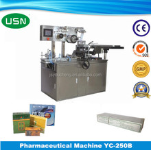 High speed Automatic shrink packing machine