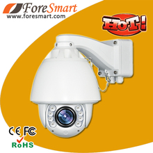 2 megapixels dome ip camera rotating outdoor security camera auto tracking ptz