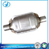 High quality oval universal exhaust catalytic converter