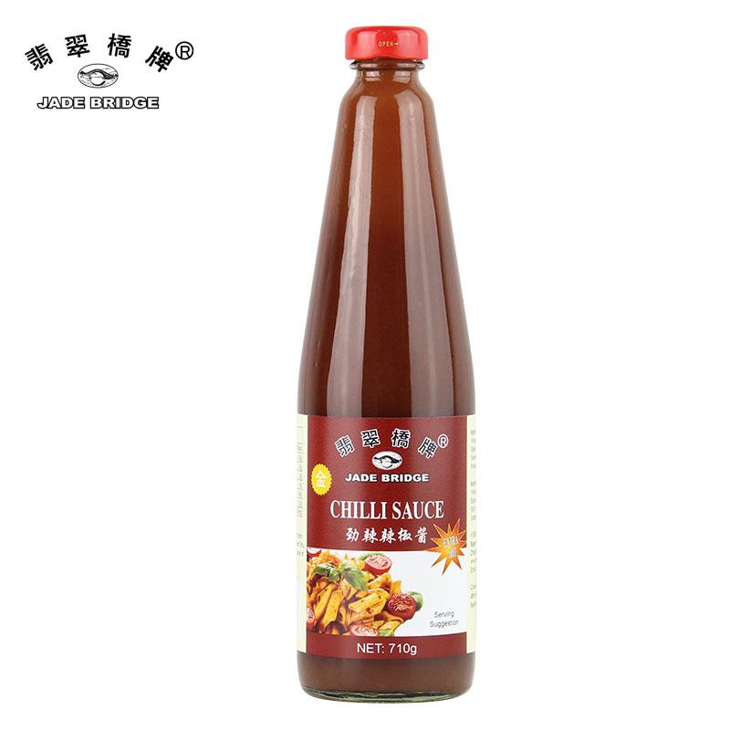 500g Red Extra Calda Salsa di Peperoncino Rosso in bottiglia di plastica