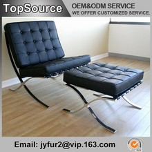 Black Colour Modern Style Reclining Lounge Leather Barcelona Chair