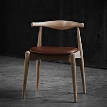 Best replica Hans Wegner dining chair wooden elbow chair