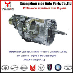 KDH200 Transmission Gear Box Assembly for Toyota 2KD Diesel Engine